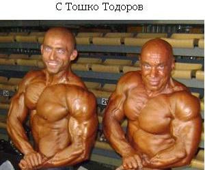 Dani_i_Toshko