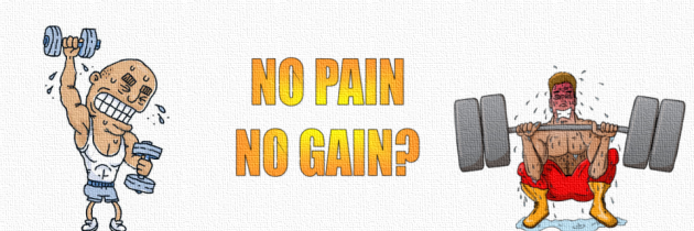 Без болка няма успех?