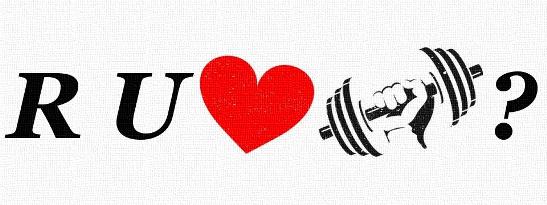 Обичате ли да тренирате?