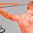 Гръбначните изкривявания – Част ІІ: Изкривявания в предно-задна посока. Основна информация.