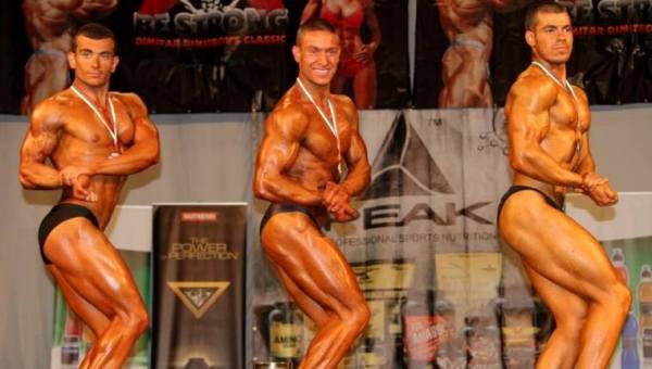 Награждаване Републиканско младежи юноши над 70 кг Карлово 2014