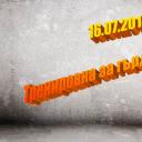 Подготовка 2014: 16.07.2014 – Гърди и бицепс