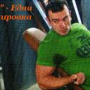 """Off season 2014″ – Една брутална тренировка за ръце"