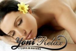 Студио за масажи YoniRelax