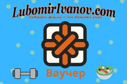 Gift-card-LubomirIvanovCom-small