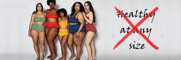 Затлъстяването НИКОГА не е само козметичен проблем!